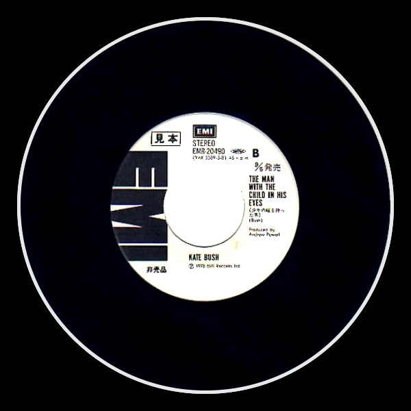 The Man With The Child In His Eyes White Label Promo Japan B