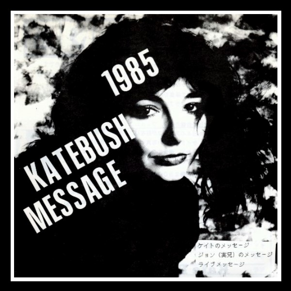 Kate Bush Message A
