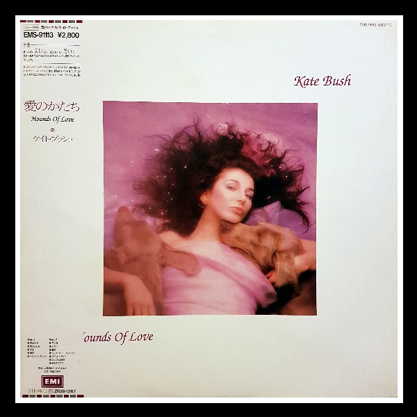 Hounds Of Love Japan A