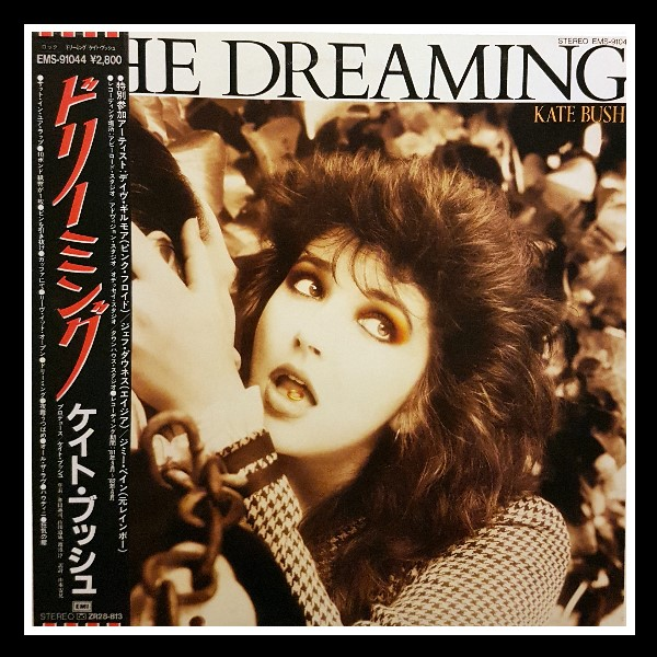 The Dreaming Japan A