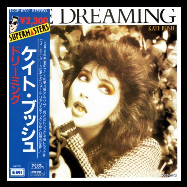 The Dreaming Japan 3. Pressung A