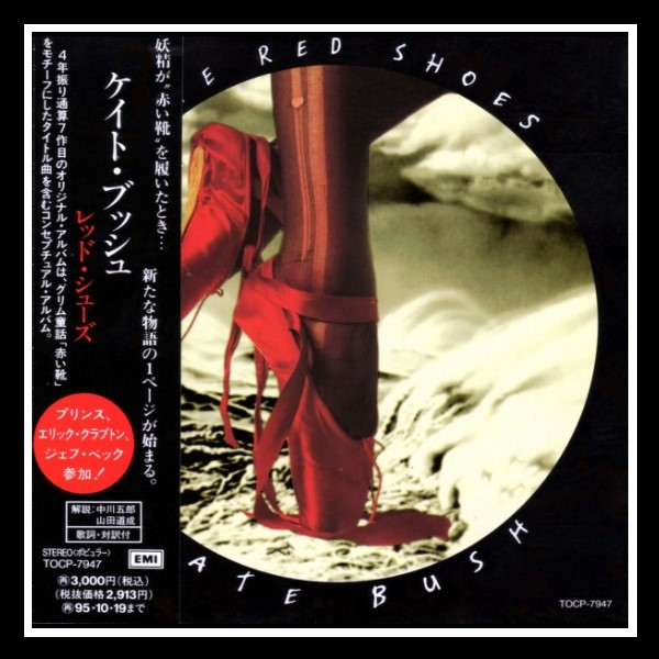 The Red Shoes Japan Erstpressung A
