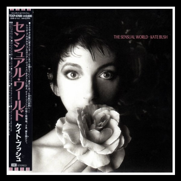 The Sensual World Japan 2. Mini LP CD A