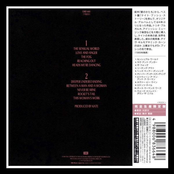 The Sensual World Japan 2. Mini LP CD B