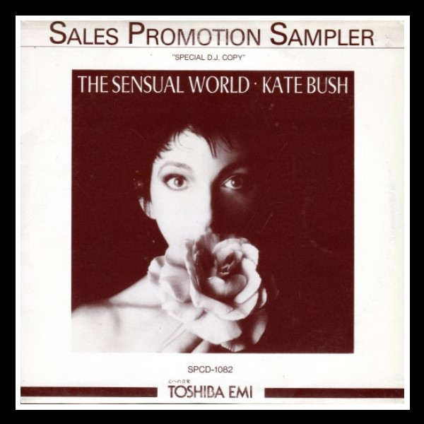 The Sensual World Promo Sampler Japan A