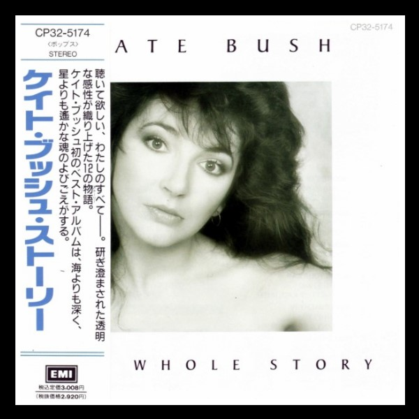 The Whole Story CD Japan Erstpressung A