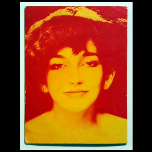 kate-bush-club-membercard-c-frame
