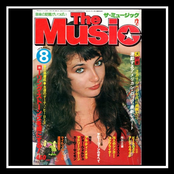 The Music August 1978 F