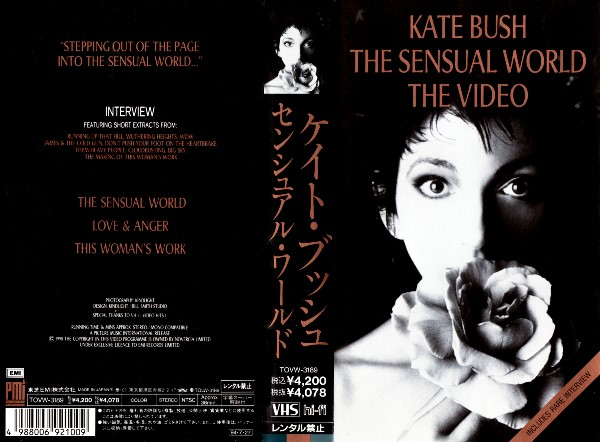 The Sensual World Video Japan