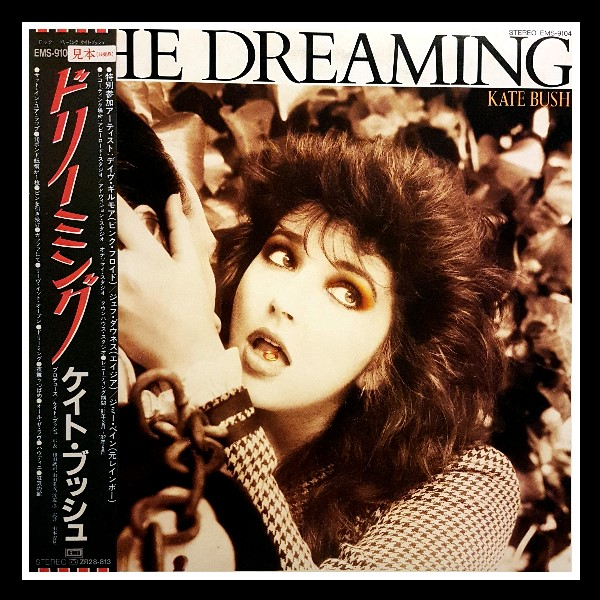 The Dreaming White Label Promo Japan A
