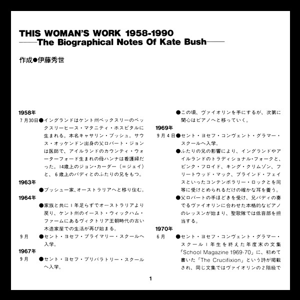 This Womans Work Japan Booklet 2 B